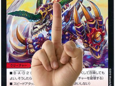 【2019年版】殿堂予想【デュエルマスターズ】