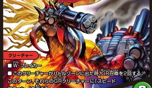yk800の週刊! メタゲーム・ウォッチング Vol.20【20.1.29】