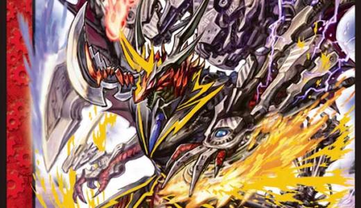 yk800の週刊! メタゲーム・ウォッチング Vol.18【20.1.15】