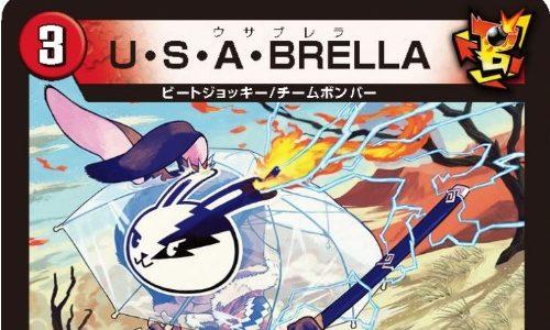 【新カード】新カード、U・S・A・BRELLA登場。GRも遂にメタクリとの戦いの時代へ