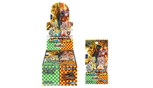【新カード情報】新弾『Wチームドッキングパック チーム銀河&チームボンバー』収録まとめ