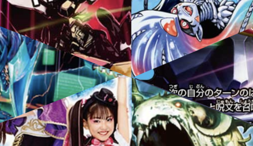 yk800の週刊! メタゲーム・ウォッチング Vol.24【20.2.26】